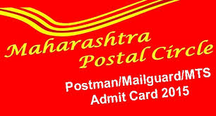Postman Admit Card 2015 – Postman/ Mail Guard Exam Call Letter