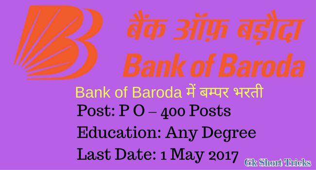 Bank of Baroda Recruitment 2017 | Apply Online Probationary Officers – 400 Posts