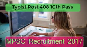 mpsc recruitment 2017